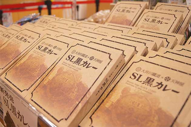 大井川鐵道×天神屋「SL黒カレー」発売