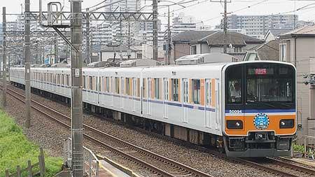 東武東上線で『KYETOBUトレイン』運転