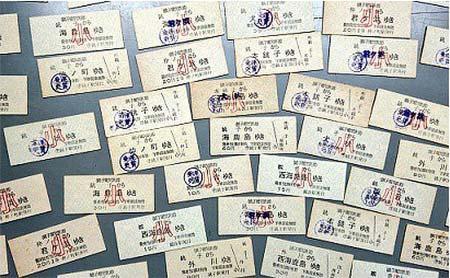 銚子電鉄,「サンキュー♥ちばフリーパス・フリー乗車券」 購入者限定商品を発売