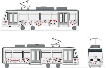 「幸福の招き猫電車」