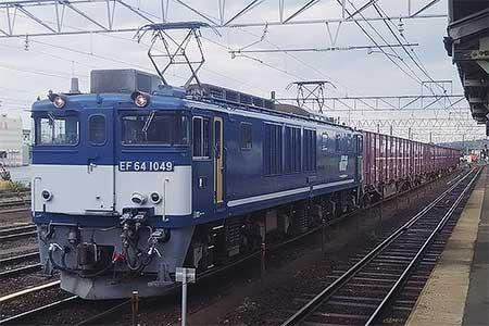 伯備貨物運用にEF64 1049