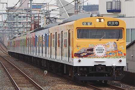 大阪環状線で103系「OSAKA POWER LOOP」の運転終了