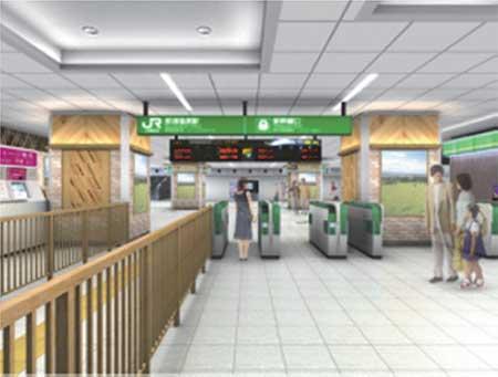 移設後の新幹線改札口のイメージ