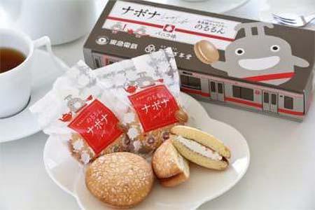 東急線キャラクター「のるるん」オリジナルパッケージの「ナボナ」発売