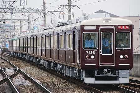 阪急7000系7022編成がリニューアル終えて試運転を開始