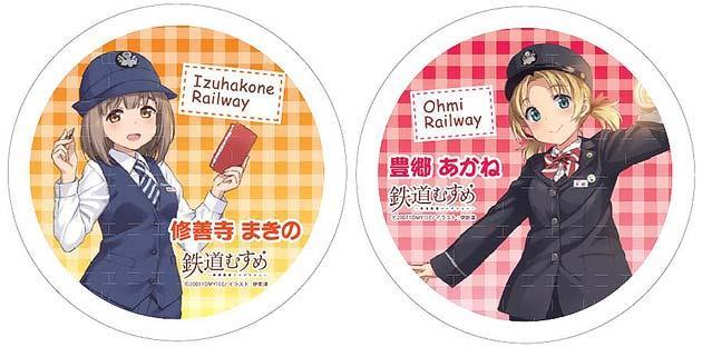 伊豆箱根鉄道×近江鉄道「鉄道むすめコラボグッズ」発売
