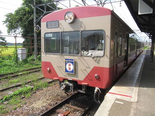 10月1日,近江鉄道で特別列車「日野駅舎再生記念号」を運行