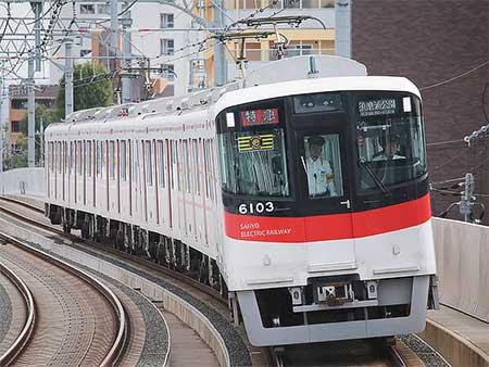山陽6000系が須磨浦公園行き特急に充当される