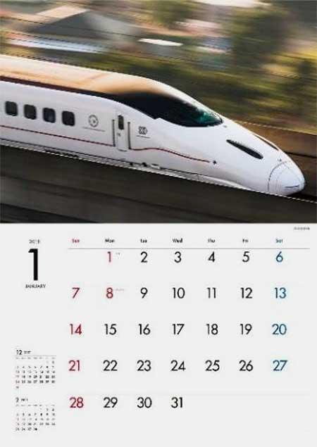 「JR九州列車カレンダー2018」の中面