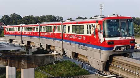 大阪モノレール1000系に京急のラッピング