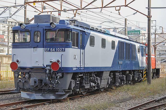 EF64 1000