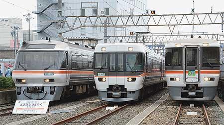 JR東海 豊橋運輸区が一般公開される