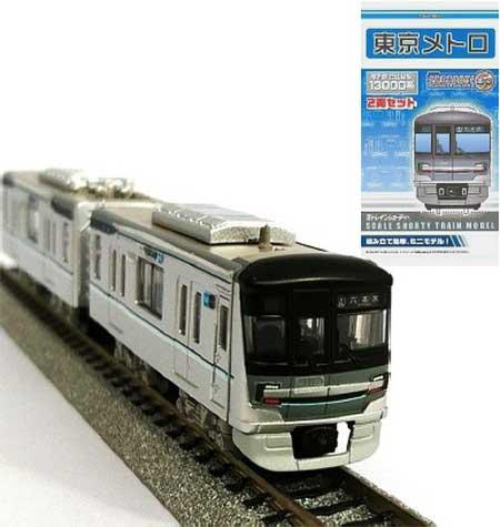 Bトレインショーティー「日比谷線13000系」