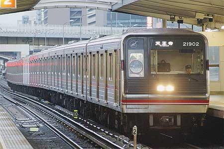 御堂筋線21系に『おおさか市営交通フェスティバル』PRヘッドマーク