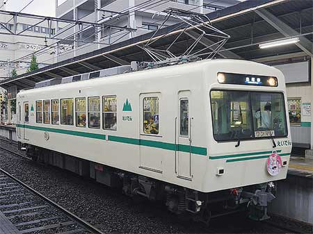 叡山電鉄,デオ721に「ブレンド・S×エイデン・E」のヘッドマーク