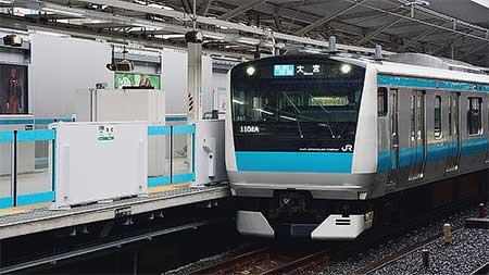 京浜東北線浦和駅でホームドアの使用開始|鉄道ニュース|2017年10月22 ...