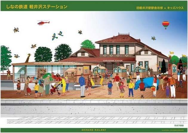 10月27日,しなの鉄道軽井沢駅「駅ナカ」開発プロジェクト 第1弾がオープン