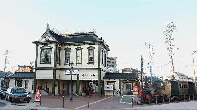 伊予鉄道,道後温泉駅をリニューアル