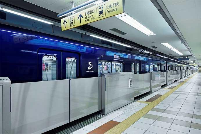 相鉄,2022年度末までに全駅へホームドアを導入