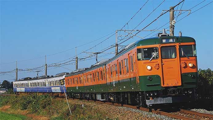 湘南色となった115系N38編成が営業運転に復帰