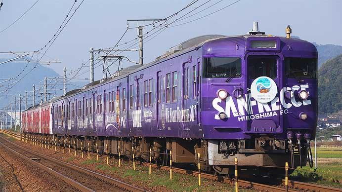 『武将列車サントレノ』運転