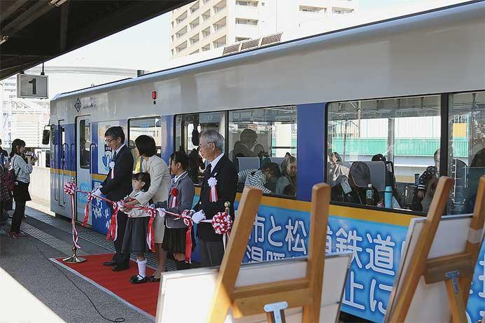 松浦鉄道で「COOL CHOICE」号の運転開始