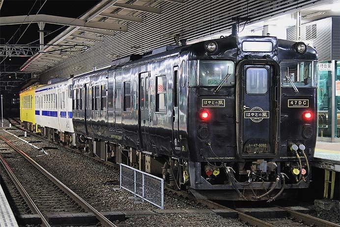 キハ47 8092「はやとの風」が篠栗線経由で回送される
