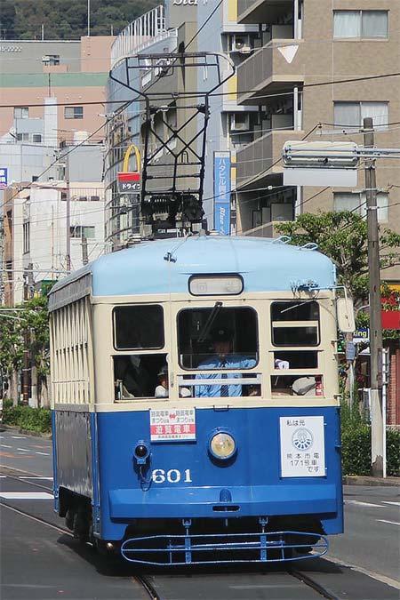 長崎電軌『第18回 路面電車まつり』開催