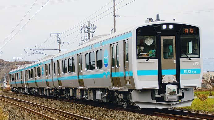 キハE130系500番台3両が八戸へ