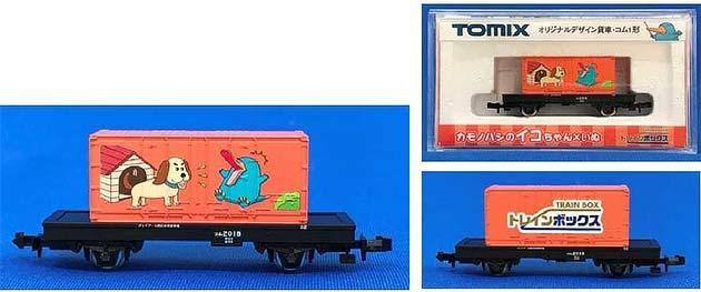 TOMIX製オリジナルデザイン貨車コム1形/カモノハシのイコちゃん×戌(2018)