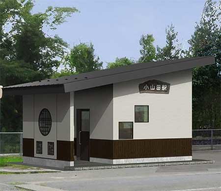 171201_kamaishi_oyamada.jpg