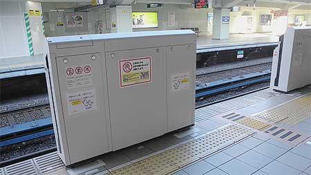 北大阪急行電鉄緑地公園駅に可動式ホーム柵が設置される