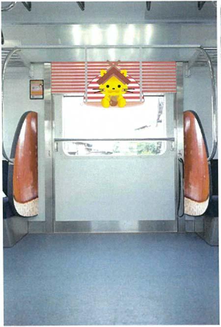 一畑電車,7000系に車内装飾を実施