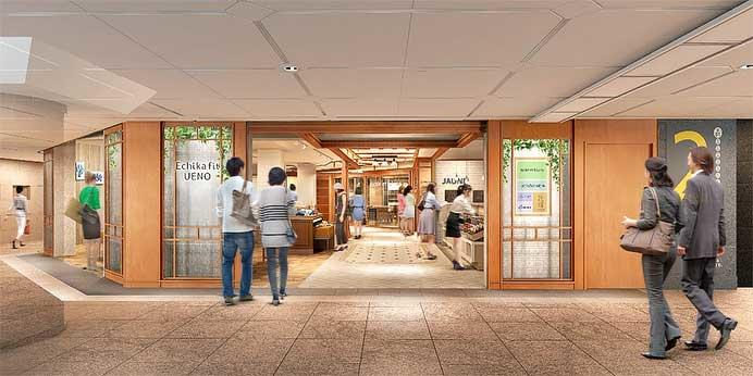 東京メトロ,銀座線上野駅の駅チカ商業施設「Echika fit 上野」を12月14日にオープン