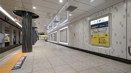 日比谷線1番ホーム(中目黒方面)
