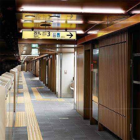 稲荷町(東京メトロ提供)