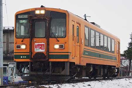 津軽鉄道で「クリスマス列車」運転