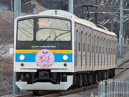 富士急6000系にアニメ「アイカツ!シリーズ」5周年記念ヘッドマーク