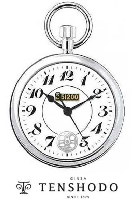D51形200號機 懐中時計