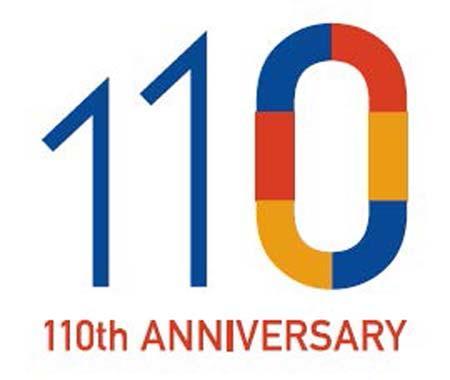 西鉄グループ110周年ロゴ