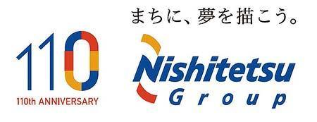 NishitetsuGroupロゴセット