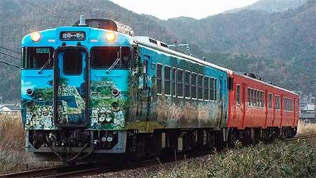 キハ40 2007「天空の城竹田城跡号」が山陰本線の運用に