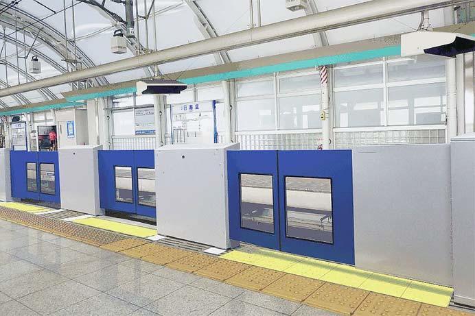 京成,2月24日から日暮里駅でホームドアの使用開始