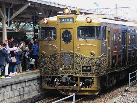 長崎駅で「或る列車」の見学会