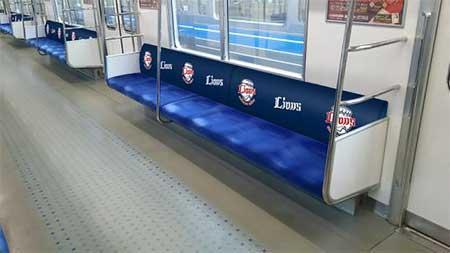 西武,1月15日から三代目「L-train」の運転を開始