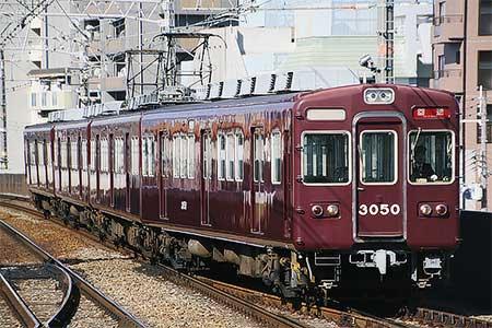 阪急3000系3050編成が正雀へ