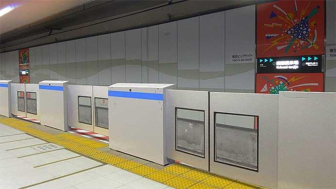 りんかい線,2月から国際展示場駅に可動式ホーム柵の設置工事を開始
