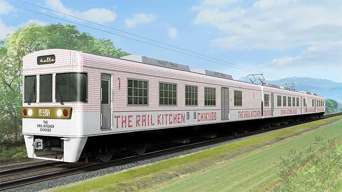 """西鉄,観光列車""""THE RAIL KITCHEN CHIKUGO""""を2019年春から運転"""