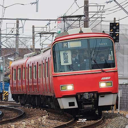 各務原線で乗務員訓練列車が運転される