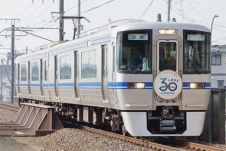 愛知環状鉄道で開業30周年記念列車が運転される